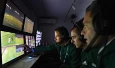 خاص: رأي آخرعلى تقنية الفيديو التي دخلت عالم كرة القدم
