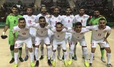 ودياً - منتخب الارز يحقق فوزاً مثيراً على نظيره العراقي في كرة الصالات