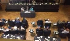 خاص :انتخاب اللجنة العليا لاتحاد كرة القدم