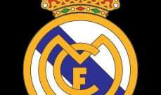 ريال مدريد يضم لاعب قادش