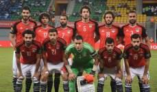 منتخب مصر يواجه بلجيكا استعدادا للمونديال الروسي
