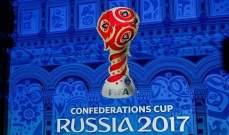كأس القارت الأخيرة في روسيا ؟