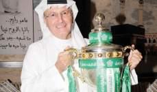 الرئيس الشرفي للأهلي السعودي يبتعد عن الوسط الرياضي