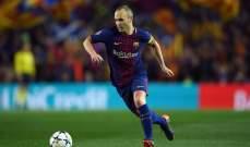 برشلونة بدأ يحضّر نفسه لمغادرة انييستا في الصيف