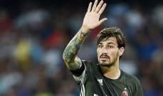 ريال مدريد يرصد المدافع الإيطالي رومانيولي