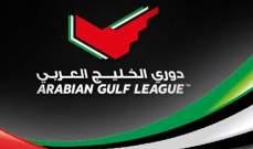 الوصل يرتقي موقتا إلى صدارة الدوري الاماراتي