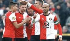 الدوري الهولندي : فان بيرسي يقود فينورد لفوز صعب