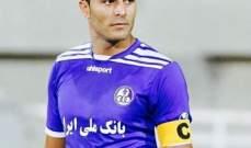 الايراني محمد طيبي أول محترف بنادي قطر