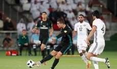 ريال مدريد يتأهل الى نهائي مونديال الاندية بفوز صعب على الجزيرة الاماراتي