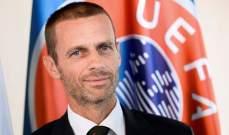 رئيس اليويفا يبحث اجراءات للحد من الإنفاق الخيالي في سوق الانتقالات