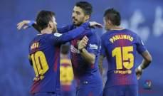 الليغا : برشلونة يكشر عن انيابه في الشوط الثاني ويسحق بيتيس