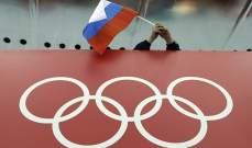 لجنة خاصة من الوكالة العالمية تراع ملف المنشطات في روسيا