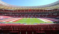 ماركا تكشف عن الملعب الذي سيحتضن نهائي دوري الأبطال عام 2019