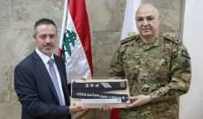 قائد الجيش اللبناني العماد جوزيف عون استقبل وفد اتحاد التايكواندو