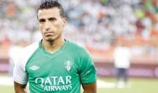 الأهلي جدة  يودعون محمد عبد الشافي