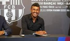 باولينيو يفشل في اظهار ادنى المهارات خلال تقديمه مع برشلونة