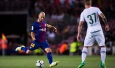 برشلونة يقرر عدم دخول الميركاتو الشتوي الا في حالة واحدة