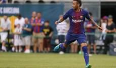 نيمار يقود برشلونة للتفوق على اليوفي وسقوط سان جيرمان برباعية توتنهام