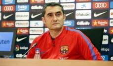 فالفيردي : نيمار الى برشلونة ؟  لا اعلم ماذا تقولون