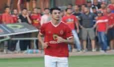 الإسماعيلي يقترب من ضم لاعب الأهلي  محمد حمدي زكي