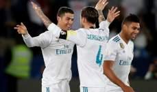 رونالدو محتفلا بكأس العالم للأندية: الأرقام تتحدث عن نفسها