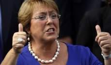 رئيسة تشيلي تهنئ منتخب بلادها وتحفزه على الاستمرار