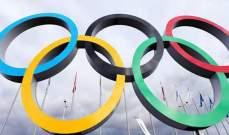 اللجنة الاولمبية الدولية توقف من جديد 4 رياضيين روس