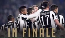 كأس ايطاليا: اليوفنتوس الى النهائي بعد تخطيه عقبة اتلانتا