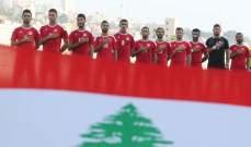 كيف سيتطور ترتيب لبنان في تصنيف فيفا الشهر القادم