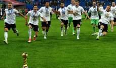 تير شتيغن: منتخب ألمانيا فريق عظيم