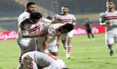 الزمالك يقدم عرضاً رسمياً للتعاقد مع اللاعب محمد رزق