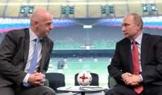 انفانتينو: روسيا مستعدة لاستضافة كأس العالم