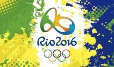 السلطات الاميركية ستتحقق في اتهامات بالفساد في الالعاب الاولمبية 2016