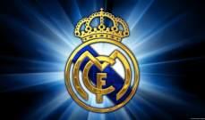ريال مدريد يعرب عن تضامنه مع ضحايا حادث برشلونة