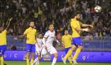النصر يحسم ديربي الكرة السعودية