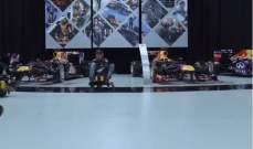 دانيال ريكياردو وماكس فرستابن في سباق محتدم داخل مصنع رد بُل
