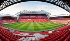 ليفربول يسعى لرفع عدد مقاعد الاينفيلد الى 60 الفاً