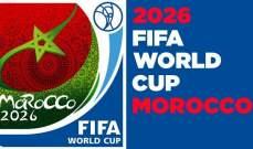 قطر تدخل على خط سوء التفاهم بين المغرب والسعودية بشأن مونديال 2026