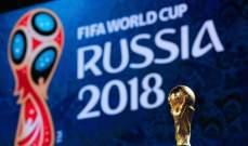 كأس العالم 2018: تصنيف 19 زيا تم الكشف عنها