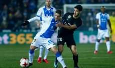كأس الملك: اسينسيو يلعب دور المنقذ بهدف قاتل في مرمى ليغانيس