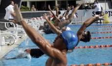 خمسة ارقام قياسية في المرحلة الثانية من بطولة لبنان للسباحة ( ذكور )