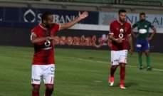 الاهلي المصري يعزز صدارته ويثأر من مصر المقاصة
