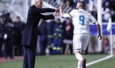 بنزيما : انا سعيد في ريال مدريد وسافعل المستحيل من اجل الفريق