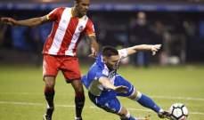الليغا الاسبانية : فوز صعب ومهم لـ جيرونا على ديبورتيفو لاكورونا