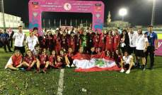 لحظة تكريم ناشئات لبنان في دبي