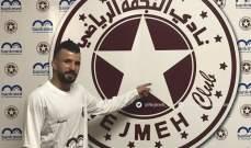 النجمة يتعاقد رسمياً مع اللاعب علي بزي