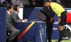 الحكم يعود لتقنية الفيديو من اجل الغاء هدف الجزيرة أمام ريال مدريد