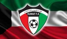 الكويت يشارك في قرعة الدور الحاسم لنهائيات كأس آسيا 2019