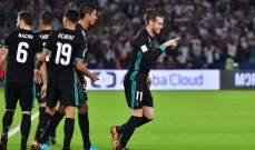 موقع ديفنسا سنترال يكشف تقييم لاعبي ريال مدريد امام الجزيرة الاماراتي