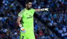 ريال مدريد يريد بيع كيكو كاسيلا ونيوكاسل يبدي اهتمامه